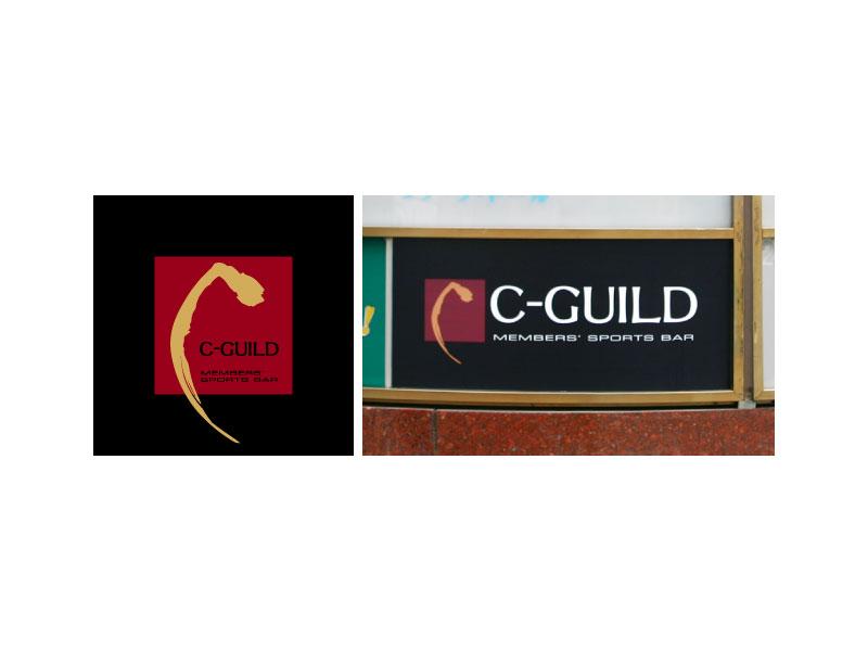 cguild_shop03
