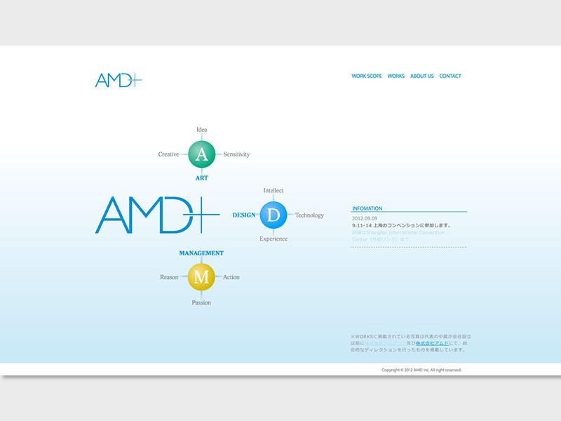 amd_web01