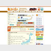 yoyaku_web01s