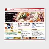 kibun_web01s