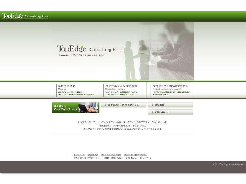 topedge_web01