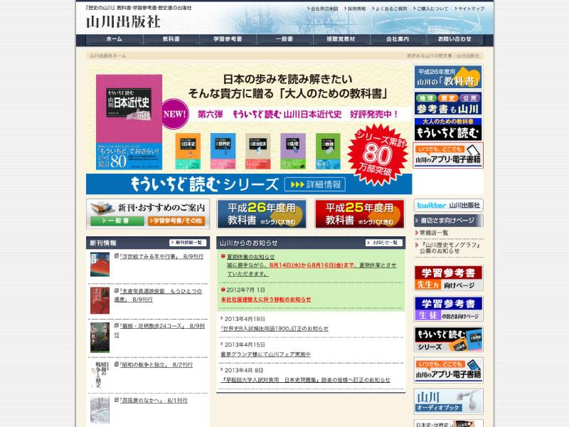 yamakawa_web01