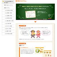 kadoyale_web01s