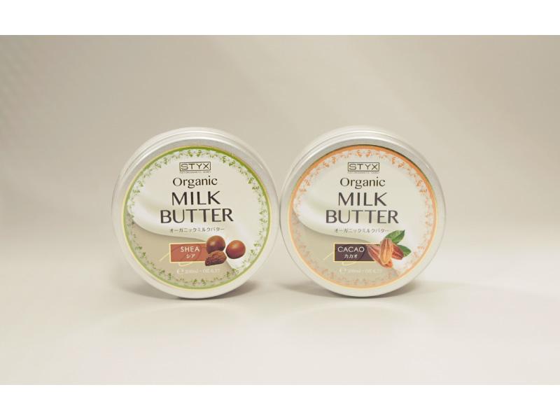 milkbutter_pac01