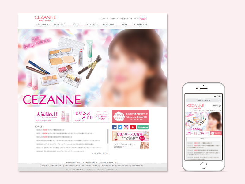 cezanne_web01