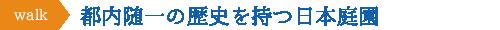 image04_1
